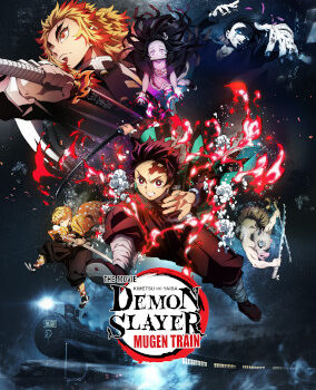 Demon Slayer – Kimetsu no Yaiba – The Movie: Mugen Train Coming to US and Canada Theaters in April